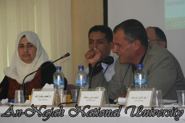 مؤتمر التراث الثاني واقع وتحديات (529)