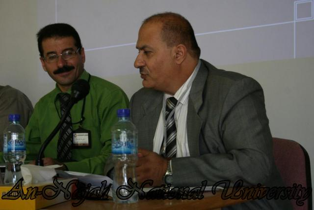 مؤتمر التراث الثاني واقع وتحديات (54)
