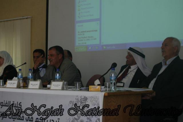 مؤتمر التراث الثاني واقع وتحديات (542)