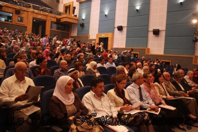 مؤتمر التراث الثاني واقع وتحديات (57)