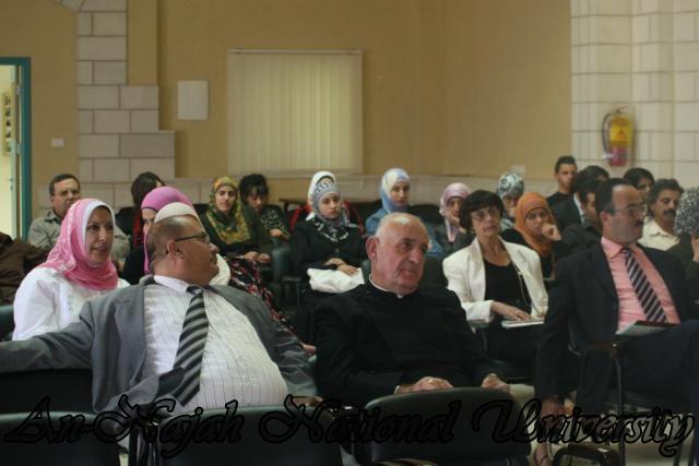 مؤتمر التراث الثاني واقع وتحديات (574)