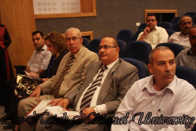 مؤتمر التراث الثاني واقع وتحديات (58)