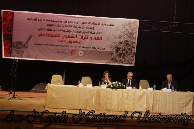 مؤتمر التراث الثاني واقع وتحديات (6)