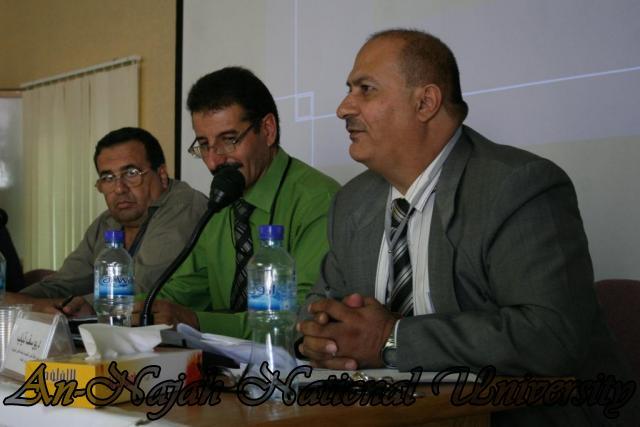 مؤتمر التراث الثاني واقع وتحديات (60)
