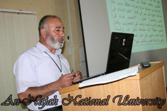 مؤتمر التراث الثاني واقع وتحديات (62)