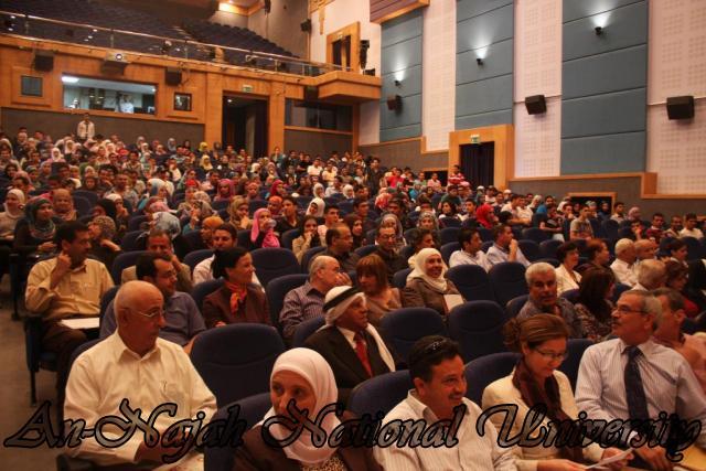 مؤتمر التراث الثاني واقع وتحديات (64)