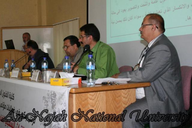مؤتمر التراث الثاني واقع وتحديات (68)
