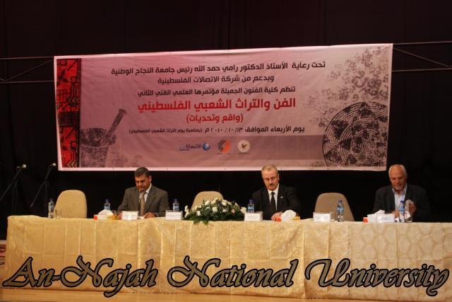 مؤتمر التراث الثاني واقع وتحديات (72)