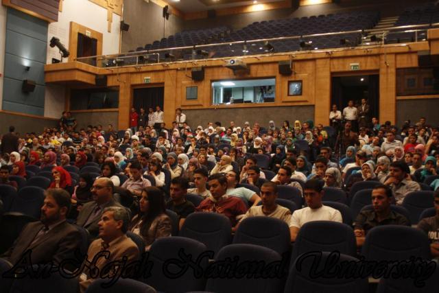 مؤتمر التراث الثاني واقع وتحديات (8)