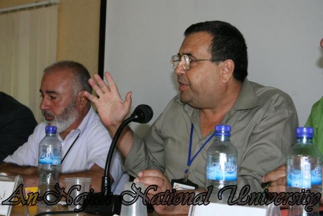 مؤتمر التراث الثاني واقع وتحديات (89)