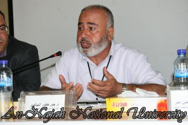 مؤتمر التراث الثاني واقع وتحديات (94)