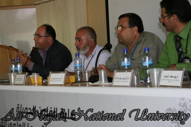 مؤتمر التراث الثاني واقع وتحديات (99)