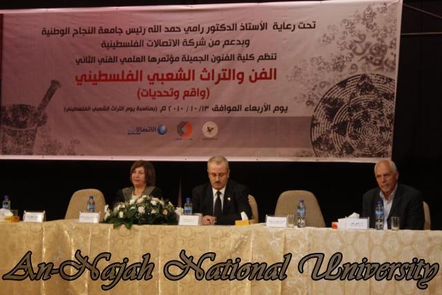 مؤتمر التراث الثاني واقع وتحديات