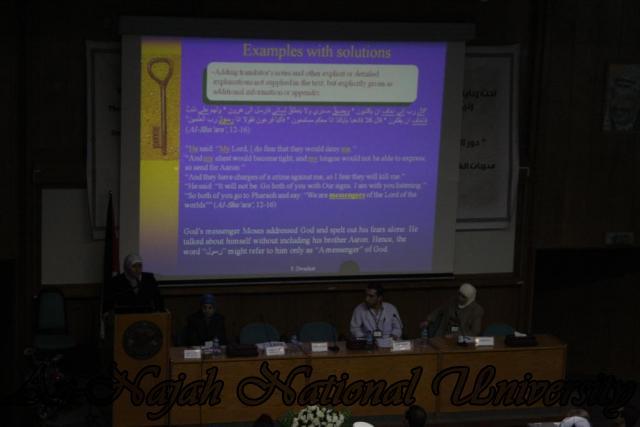 مؤتمر الترجمة في حوار الحضارات الثالث