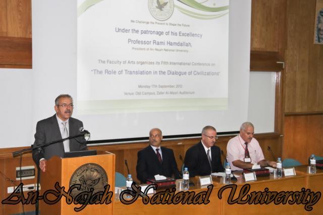 مؤتمر الترجمة في حوار الحضارات 17.09.2012 1