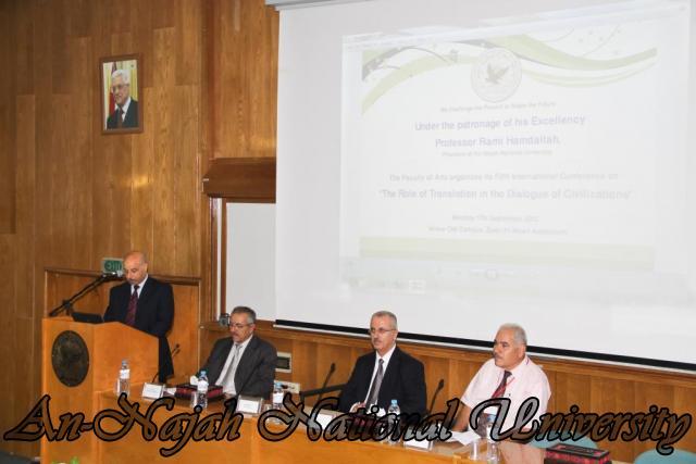 مؤتمر الترجمة في حوار الحضارات 17.09.2012 10