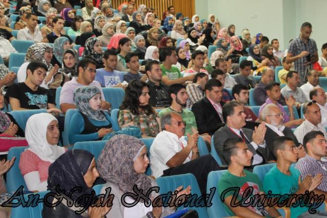 مؤتمر الترجمة في حوار الحضارات 17.09.2012 11