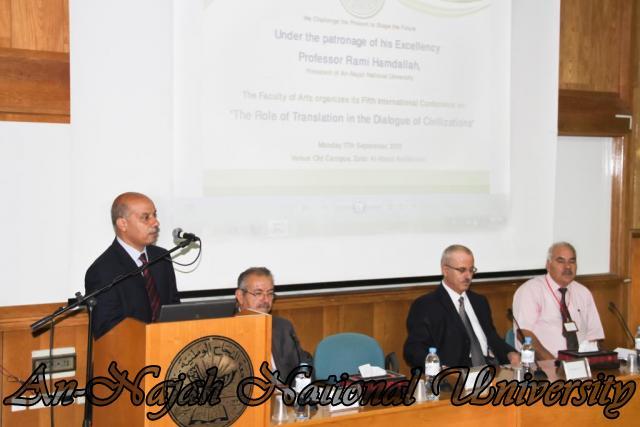 مؤتمر الترجمة في حوار الحضارات 17.09.2012 7