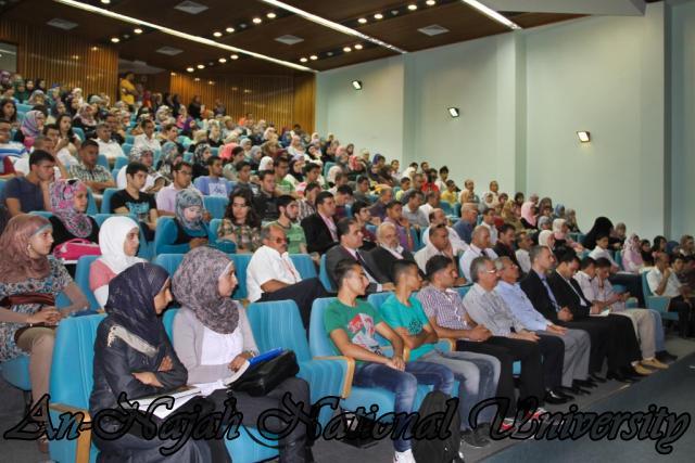 مؤتمر الترجمة في حوار الحضارات 17.09.2012 8
