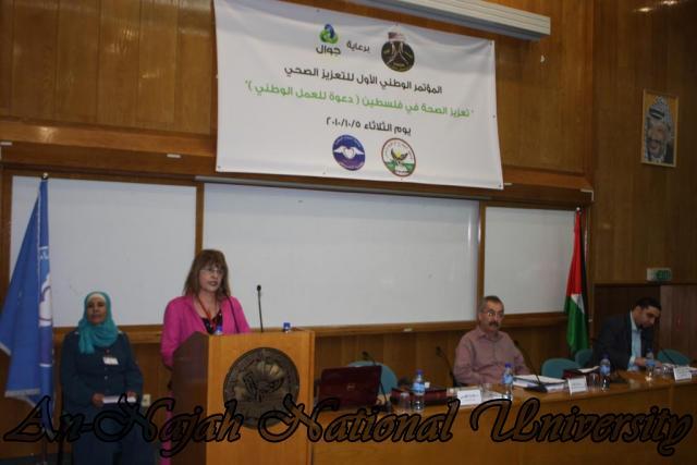 مؤتمر التعزيز الصحي (14)