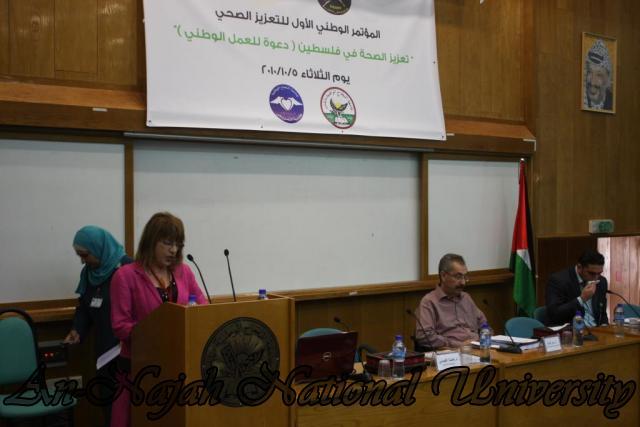 مؤتمر التعزيز الصحي (17)