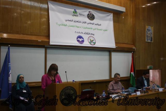 مؤتمر التعزيز الصحي (21)
