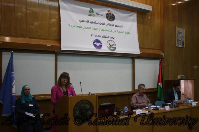 مؤتمر التعزيز الصحي (22)