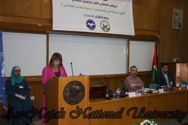 مؤتمر التعزيز الصحي (24)