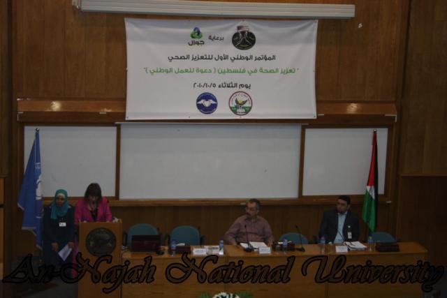 مؤتمر التعزيز الصحي (27)
