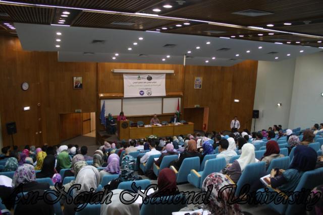 مؤتمر التعزيز الصحي (32)