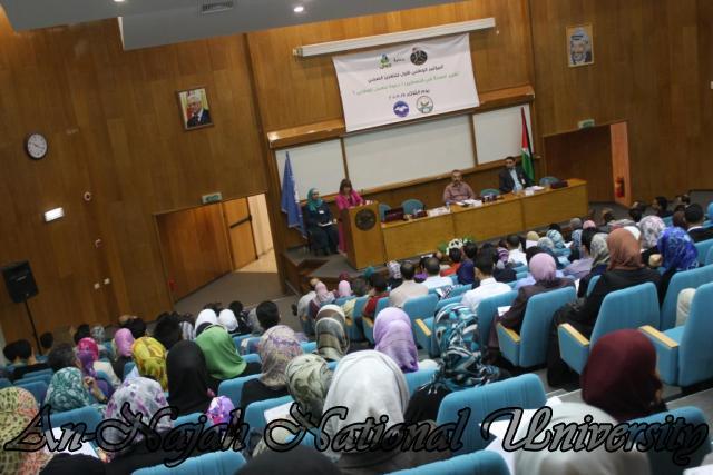 مؤتمر التعزيز الصحي (35)