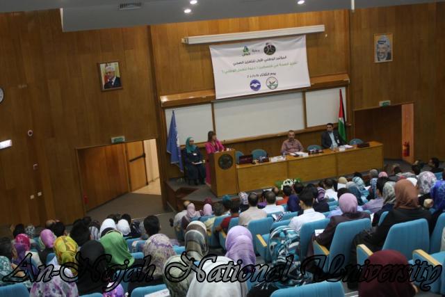 مؤتمر التعزيز الصحي (36)