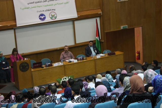 مؤتمر التعزيز الصحي (37)