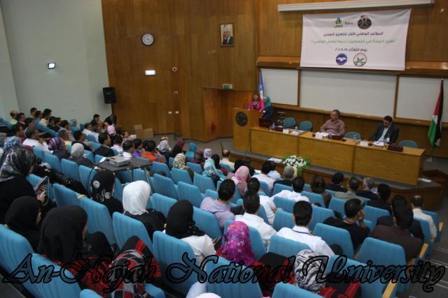مؤتمر التعزيز الصحي (38)