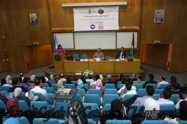 مؤتمر التعزيز الصحي (39)