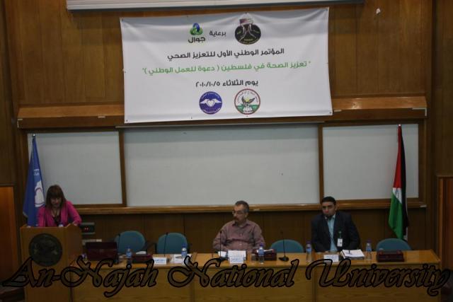 مؤتمر التعزيز الصحي (40)