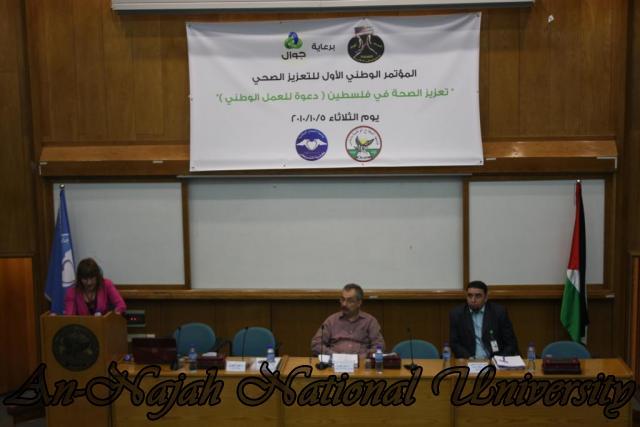 مؤتمر التعزيز الصحي (41)