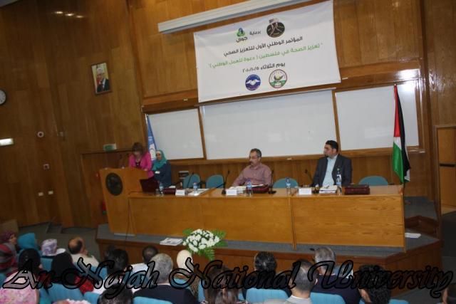 مؤتمر التعزيز الصحي (44)
