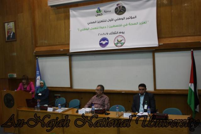 مؤتمر التعزيز الصحي (46)
