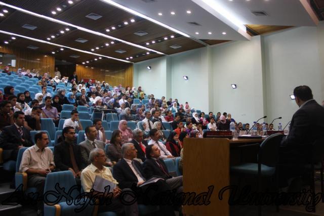 مؤتمر التعزيز الصحي (47)