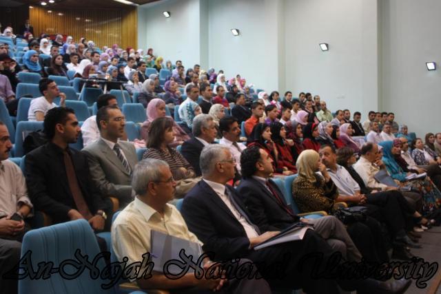 مؤتمر التعزيز الصحي (48)