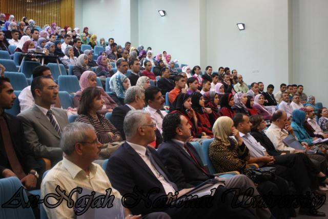 مؤتمر التعزيز الصحي (49)