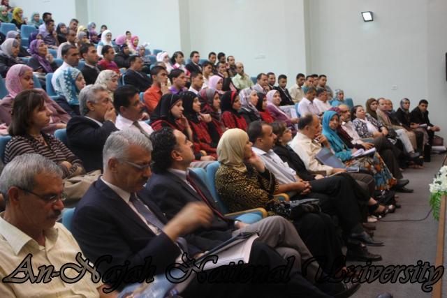 مؤتمر التعزيز الصحي (50)