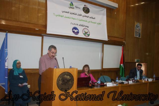 مؤتمر التعزيز الصحي (56)