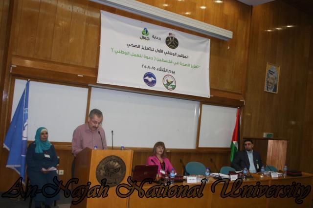 مؤتمر التعزيز الصحي (57)