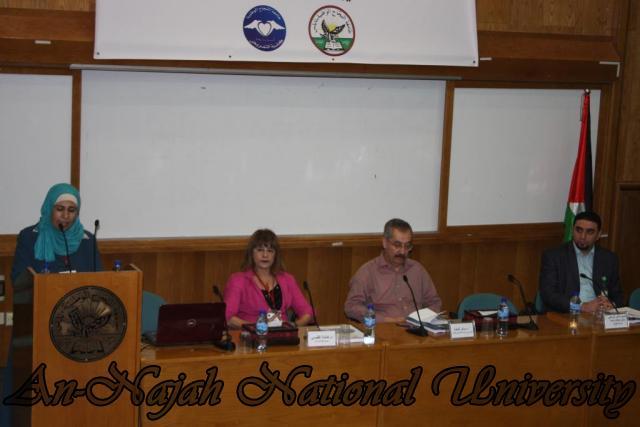 مؤتمر التعزيز الصحي (6)