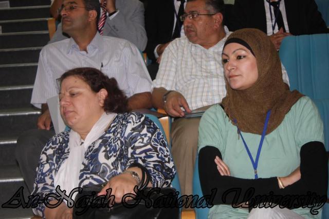 مؤتمر التعزيز الصحي (65)