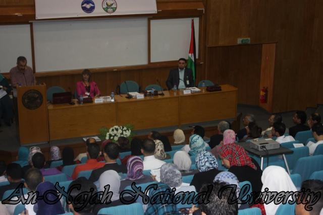 مؤتمر التعزيز الصحي (68)