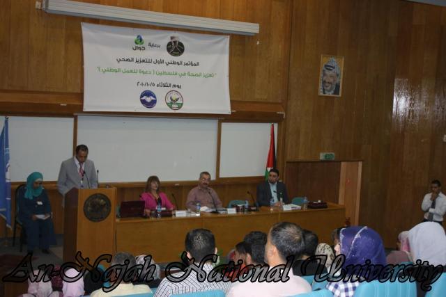 مؤتمر التعزيز الصحي (7)
