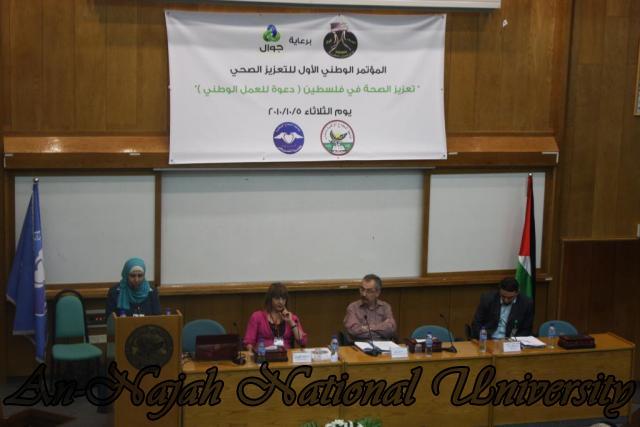 مؤتمر التعزيز الصحي (71)